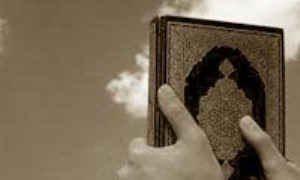 آغاز علم و تمدن اسلامی در عصر ظهور اسلام