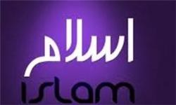 ارکان اسلام