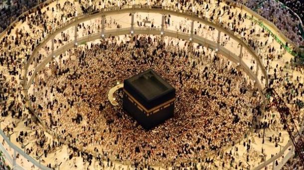 اسلام چیست